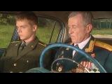 Танки грязи не боятся  1 серия (Россия, 2009)
