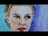 «Работы Nataliya Morzhuk» под музыку Земфира - НЕБО ЛОНДОНА (LIVE). Picrolla